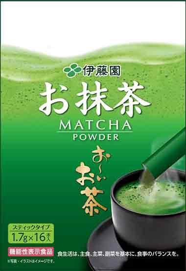 お~いお茶お抹茶POWDER(パウダー)