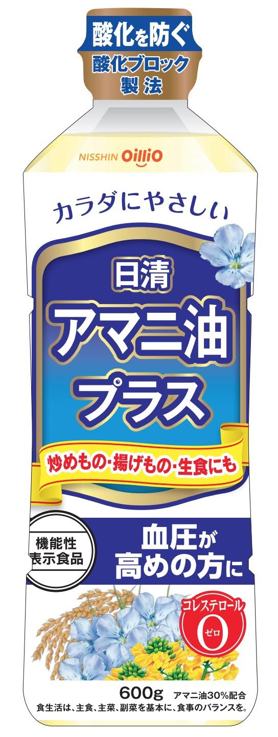 日清アマニ油プラス