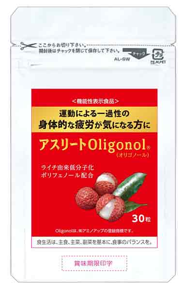 アスリートOligonol(オリゴノール)
