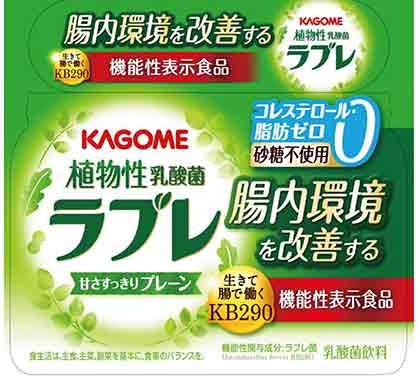 KAGOME(カゴメ)ラブレプレーン(3本パック)