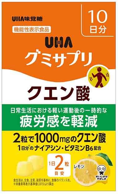 UHA(ユーハ)グミサプリ クエン酸