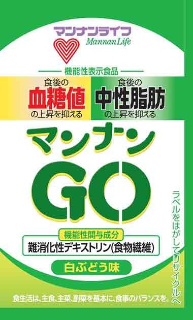 マンナンGO(ゴー)