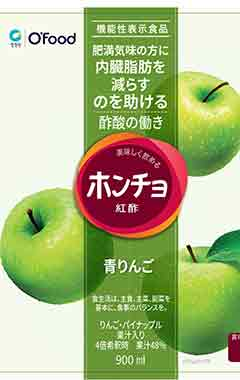 美味しく飲めるホンチョ 青りんご
