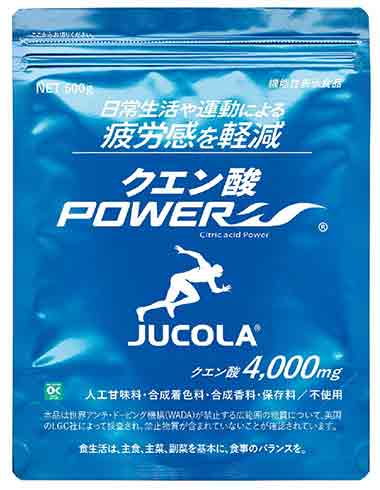 クエン酸POWER(パワー)
