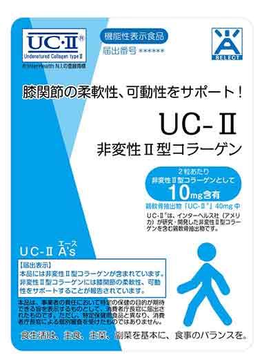 UC-ⅡA's(ユーシーツーエース)
