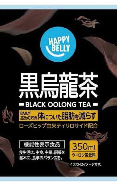 Happy Belly(ハッピーベリー)黒烏龍茶