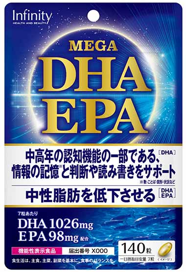 MEGA DHA EPA(メガ ディーエイチエー イーピーエー)