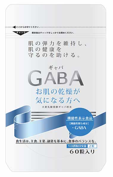 大麦乳酸発酵GABA(ギャバ)R