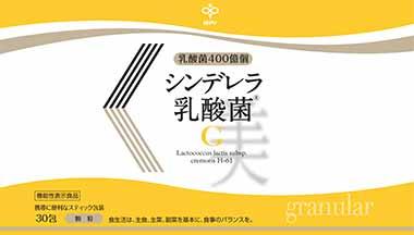 シンデレラ乳酸菌【G】