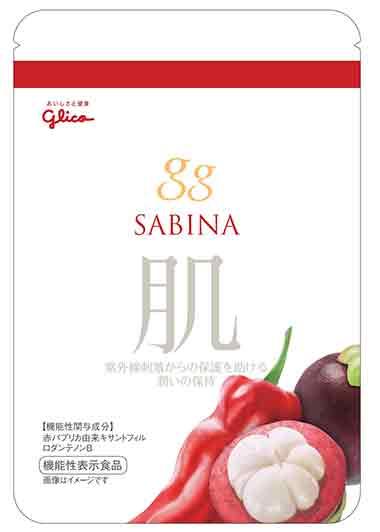 gg SABINA(ジージー サビナ)