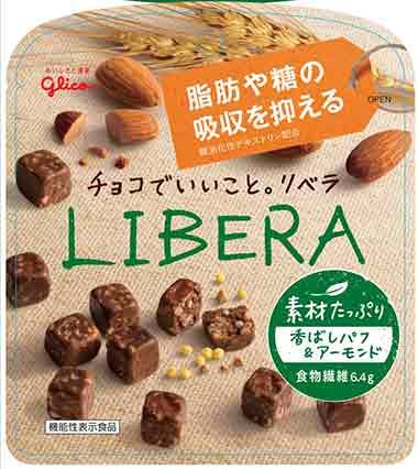 LIBERA(リベラ)素材たっぷり<香ばしパフ&アーモンド>