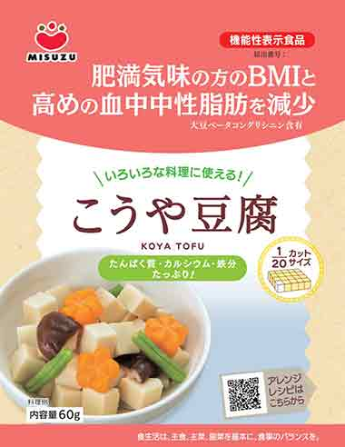 こうや豆腐