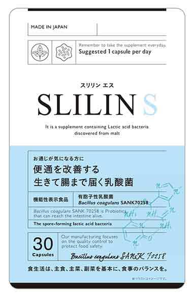 SLILIN S(スリリン エス)