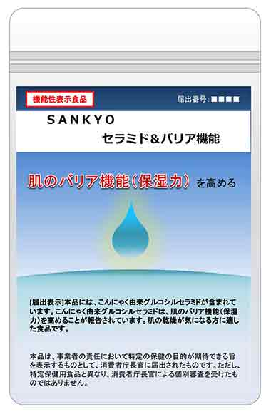 SANKYO(サンキョウ)セラミド&バリア機能