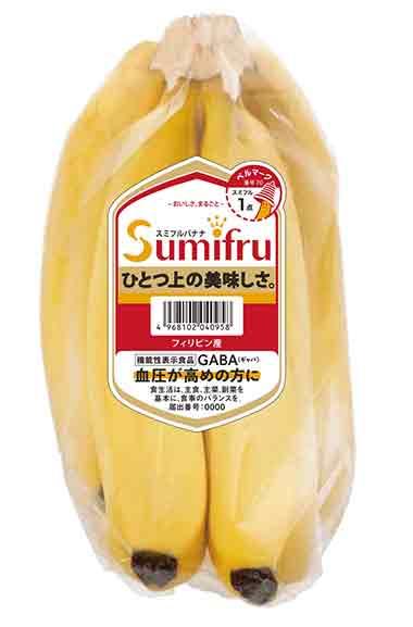 スミフルバナナ