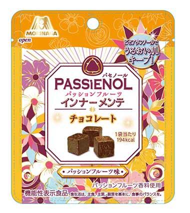パセノール チョコレート