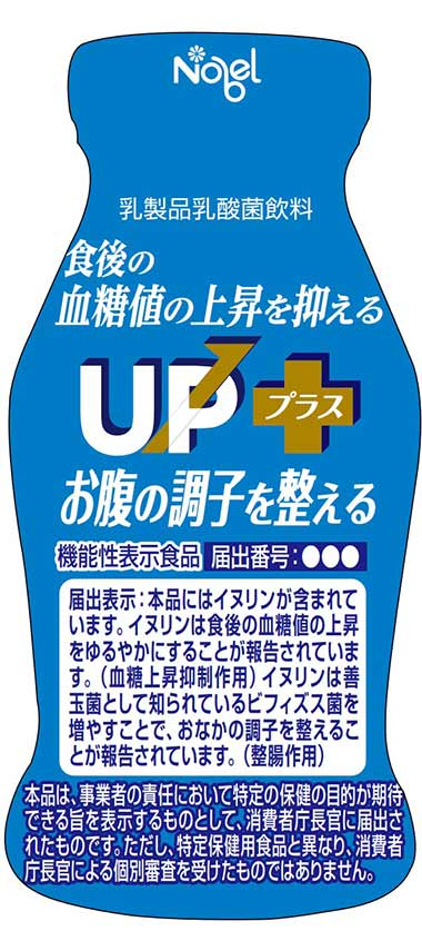 UP+(アップ)プラス