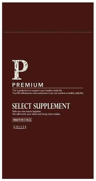 プレミアム セレクト サプリメント(PREMIUM SELECT SUPPLEMENT)