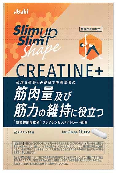 スリムアップスリムシェイプ CREATINE+(クレアチンプラス)