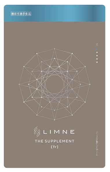 LIMNE THE SUPPLEMENT [Tr](リムネ ザ サプリメント ティーアール)