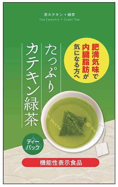 たっぷりカテキン緑茶(ティーパック)