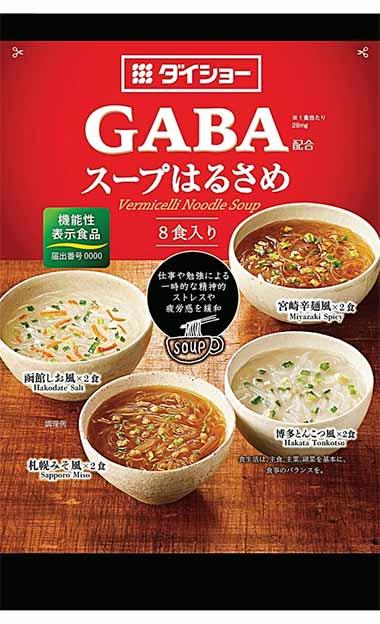 GABA(ギャバ)配合スープはるさめ