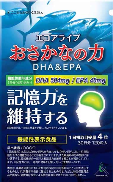おさかなの力 DHA&EPA(ディーエイチエー アンド イーピーエー)