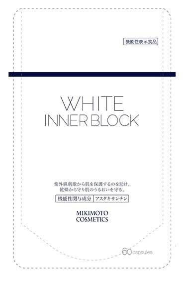 ミキモト コスメティックス ホワイト インナーブロック