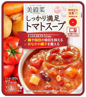 美穀菜 しっかり満足トマトスープ