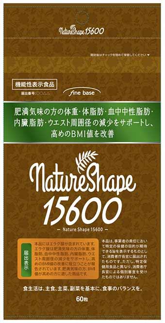 NatureShape(ネイチャーシェイプ)15600