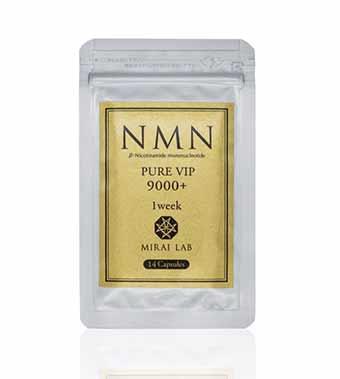 NMNピュアVIP9000プラス1week
