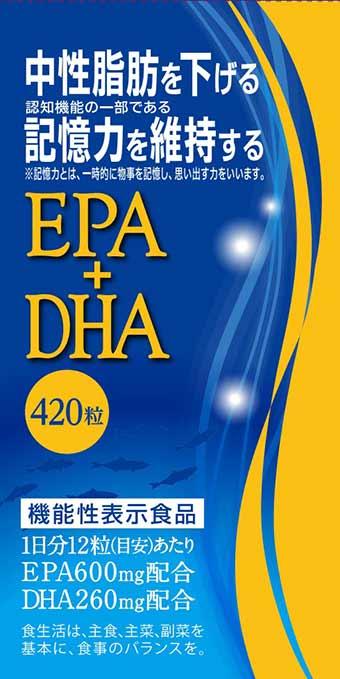 EPA+DHA(イーピーエープラスディーエイチエー)