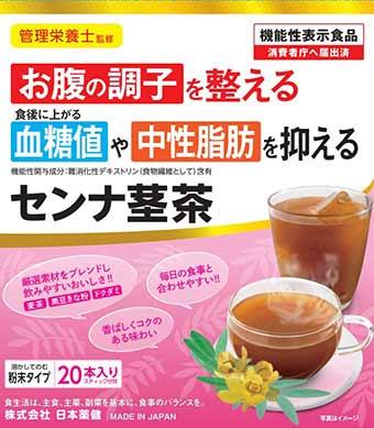 センナ茎茶