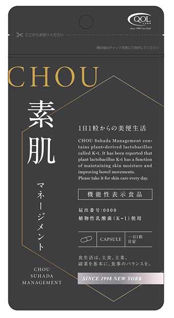 CHOU・素肌マネージメント(チョウ・スハダマネージメント)