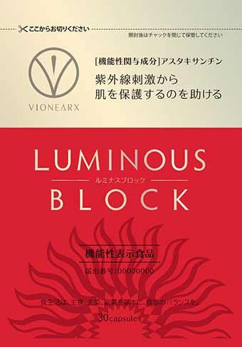 LUMINOUS BLOCK(ルミナスブロック)