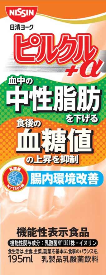 ピルクル+α(プラスアルファ)