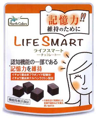 ライフスマート チョコレート 記憶力