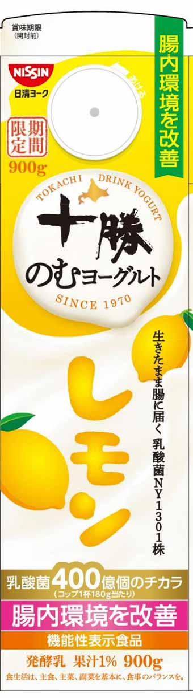 十勝のむヨーグルト レモン