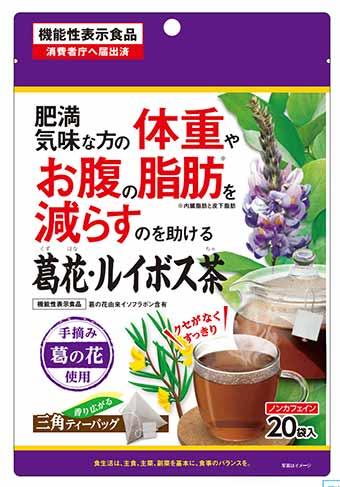葛花・ルイボス茶
