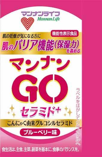マンナンGO(ゴー) セラミド+(プラス)