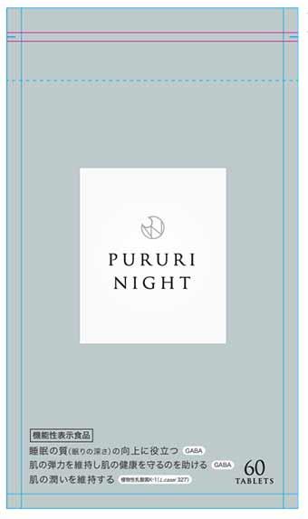 PURURI NIGHT(プルリナイト)