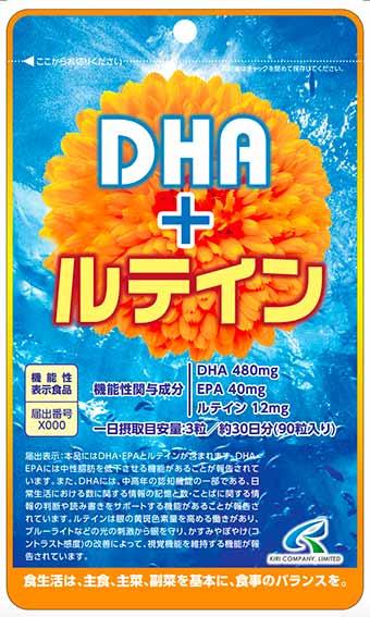 DHA+(ディーエイチエープラス)ルテイン