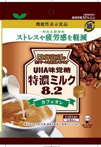 特濃ミルク8.2カフェオレ