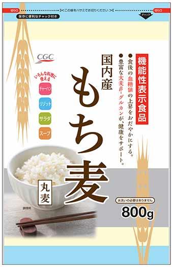 CGC国内産もち麦(丸麦)