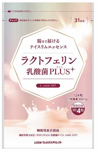 腸まで届けるナイスリムエッセンス ラクトフェリン 乳酸菌PLUS(プラス)