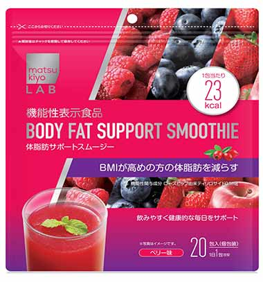 matsukiyoLAB(マツキヨラボ) 機能性 体脂肪サポートスムージー ベリー味