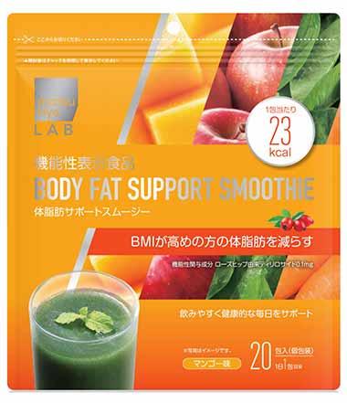 matsukiyoLAB(マツキヨラボ) 機能性 体脂肪サポートスムージー マンゴー味