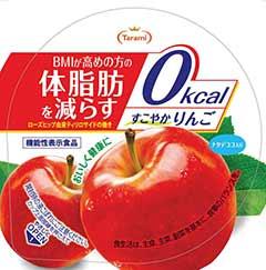 Tarami(タラミ)すこやかりんご0kcal(キロカロリー)