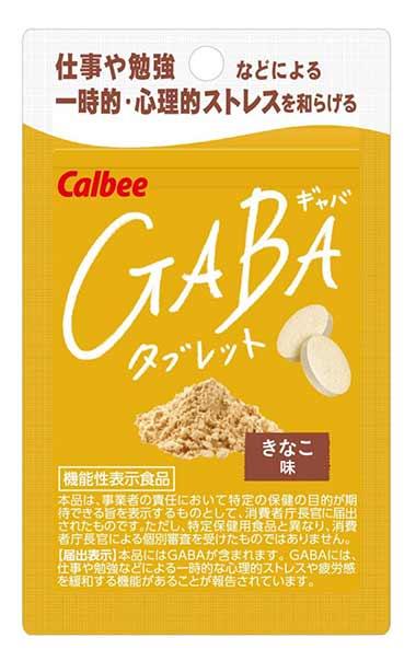 GABA(ギャバ)タブレット きなこ味