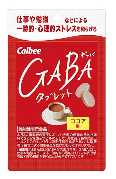GABA(ギャバ)タブレット ココア味